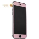 Пластиковый чехол-накладка для iPhone 6S Plus / 6 Plus iBacks Full Screen Tempered Glass, цвет розовый
