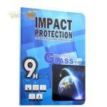 Стекло защитное для iPad Pro (12,9