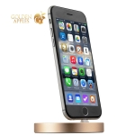 Док-станция для iPhone COTEetCI Base9 Lightning stand CS2318-CEG, цвет золотистая