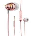 Вакуумные наушники вкладыши с микрофоном Hoco M5 Colorful Conch Universal Earphone Aviation Aluminum, цвет розовое золото