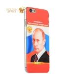 Чехол-накладка UV-print для iPhone 6S / 6 (4.7) пластик (тренд) Владимир Путин тип 3