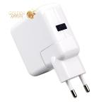 Сетевое зарядное устройство для iPad TAJA (4 выхода USB выход: 5V 1A & 5V 2A), цвет белый
