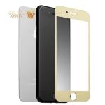 Зеркальное глянцевое защитное стекло для iPhone 7 Plus / 8 Plus (2в1) Gold, цвет золотой