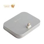 Док-станция для iPhone COTEetCI Base8 Lightning stand (CS2316-TS), цвет серебристая