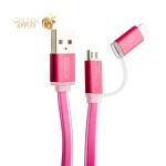 Lightning & microUSB кабель COTEetCI M1 (CS2025-MR) (2в1) Breathe Light (1.0 м), цвет розовый