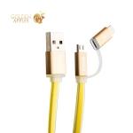 Lightning & microUSB кабель COTEetCI M1 (CS2025-YL) (2в1) Breathe Light (1.0 м), цвет золотистый