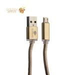 MicroUSB кабель COTEetCI M23 NYLON series CS2131-1.2M-GD (1.2 м), цвет золотистый