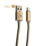MicroUSB кабель COTEetCI M23 NYLON series CS2131-2M-GD (2.0 м), цвет золотистый
