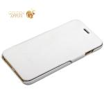 Кожаный чехол-книжка для iPhone 6S Plus / 6 Plus Fashion Case, цвет белый