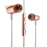 Наушники Aspor A202 с микрофоном алюминиевые розовое золото