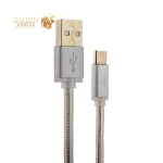 Type-C кабель COTEetCI M20 NYLON series CS2128-2M-TS (2.0 м), цвет серебристый