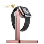 Док-станция для Apple Watch (iWatch) COTEetCI Base 4 Dock stand CS2094-MRG, цвет розовое золото