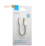 MicroUSB кабель Deppa ALUM SHORT USB - алюминий/ нейлон D-72257 (0.15 м), цвет серебристый