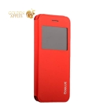Силиконовый чехол-книжка для iPhone 8 Coblue Elegance Flip Cover Series, цвет красный
