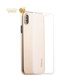 Супертонкий силиконовый чехол-накладка для iPhone XS Coblue Slim Series PP Case & Glass (2в1), цвет золотистый