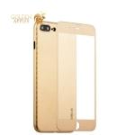Пластиковый чехол-накладка для iPhone 8 Plus Coblue 4D Glass & Carbon Case (2в1), цвет золотистый