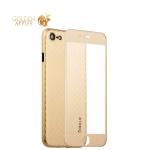Пластиковый чехол-накладка для iPhone 7 Coblue 4D Glass & Carbon Case (2в1), цвет золотистый