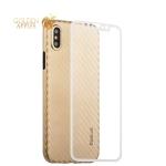 Пластиковый чехол-накладка для iPhone XS Coblue 4D Glass & Carbon Case (2в1), цвет золотистый