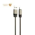 MicroUSB кабель Hoco U27 Golden shield (1.2 м), цвет графитовый