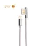 USB дата-кабель Remax Emperor Series Cable (RC-054i) LIGHTNING 2.1A круглый (1.0 м) Белый