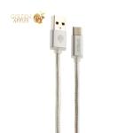 USB дата-кабель COTEetCI M20 NYLON series Type-C Cable CS2128-3M-TS (3.0m) Серебристый