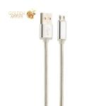 USB дата-кабель COTEetCI M23 NYLON series MicroUSB CS2131-0.2M-TS (0.2m) серебристый