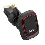 Автомобильный держатель Hoco CA23 Lotto series magnetic air outlet holder магнитный универсальный в решетку черный