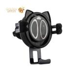 Автомобильное беспроводное Qi зарядное устройство Remax RP-WZJ7 Car Wireless Rapid Charger (5-9V/ 1.3A 5-10W) Черное