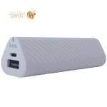 Аккумулятор внешний универсальный Hoco J23-2500 mAh New style Power bank (USB: 5V-1.0A) White Белый