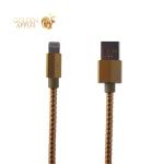 USB дата-кабель Remax Gefon Series Cable (RC-110i) LIGHTNING 2.4A круглый (1.0 м) Золотой