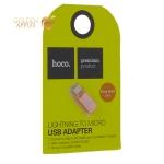 Адаптер Hoco Converter MicroUSB/ Lightning Розовое золото