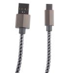 USB дата-кабель Remax Gefon Series Cable (RC-110a) Type-C 2.4A круглый (1.0 м) Серебристый