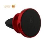 Автомобильный держатель Baseus Small Ears Series Magnetic suction Bracket магнитный универсальный в решетку SUER-A09 Красный