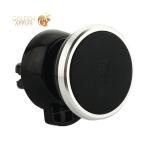 Автомобильный держатель Baseus 360-degree Rotation Magnetic Holder магнитный универсальный в решетку SUGENT-DR0S Серебристый