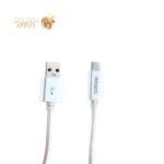 USB дата-кабель Deppa ALUM USB Type-C - USB Type-C D-72249 (USB 3.0 3A) 1.2м Серебристый