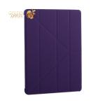 Чехол-подставка BoraSCO B-20783 для New iPad (9.7) 5-6го поколений 2017-2018г.г. Фиолетовый