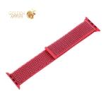 Ремешок COTEetCI W17 Magic Tape Band (WH5226-MF-44) для Apple Watch 44 мм/ 42 мм Hibiscus Pink Гибискус Розовый