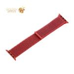Ремешок COTEetCI W17 Magic Tape Band (WH5226-XT-44) для Apple Watch 44 мм/ 42 мм Apricot Pink Абрикосово-розовый