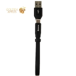 USB дата-кабель Baseus Nimble Type-C Portable cable for Type-C (CATMBJ-01) (0.23 м) Черный