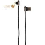 USB дата-кабель Hoco U60 Soul secret charging data cable for Lightning (1.2м) (2.4A) Черный