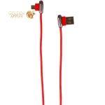 USB дата-кабель Hoco U60 Soul secret charging data cable for MicroUSB (1.2м) (2.4A) Красный