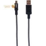 USB дата-кабель Hoco U63 Spirit charging data cable for MicroUSB (1.2м) (2.4A) Черный