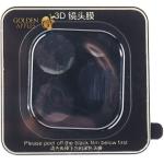 Стекло защитное TOTU для основной камеры iPhone 11 Pro (5.8)/ 11 Pro MAX (6.5) ABiP-036 Черное