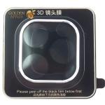 Стекло защитное TOTU для основной камеры iPhone 11 Pro (5.8)/ 11 Pro MAX (6.5) ABiP-036 Серебристое