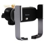 Автомобильный держатель Baseus Mini Electric Car Holder универсальный в решетку SUHW01-01 Черный