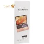 Защитная накладка на клавиатуру COTEetCI MB1012 для MacBook 12 (A1534,A1708)