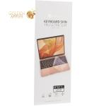 Защитная накладка на клавиатуру COTEetCI MB1014 для MacBook New Pro 13/ 15 (A1989,A1706)