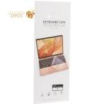 Защитная накладка на клавиатуру COTEetCI MB1016 для MacBook New Air 13 (A1932)