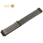 Ремешок COTEetCI W40 Nylon Band (WH5269-GY) для Watch 20 мм Grey Графитовый