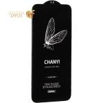 Стекло защитное Remax 3D GL-50 Ultra-thin гибкое для iPhone 11/ XR (6.1) 0.15mm Black